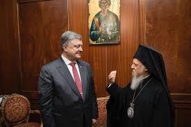 Le Synode du Patriarcat œcuménique n' a pas fixé la date du concile unificateur de l'Eglise orthodoxe d'Ukraine