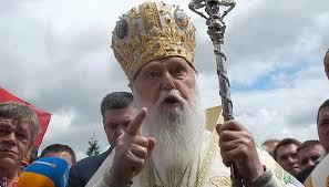 Cinq jours avant la tenue du concilе, Philarète de Kiev exprime ses dissensions avec Constantinople