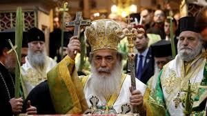 Sa Sainteté Théophile III, patriarche de Jérusalem, vient d'annuler sa rencontre avec le président Porochenko