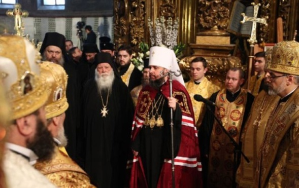 """Kiev: Une  """"intronisation"""" sortant de l'ordinaire"""