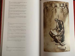 """""""ECCLÉSIASTE"""", un livre illustré par Ivan Kuleff"""