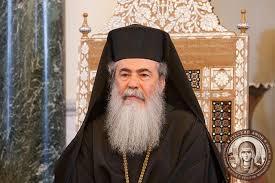 Le patriarche de Jérusalem exprime son soutien à l'Eglise orthodoxe d'Ukraine avec à sa tête le métropolite Onuphre