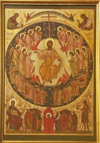 Père Serge Model: La canonisation des saints dans l'Église orthodoxe