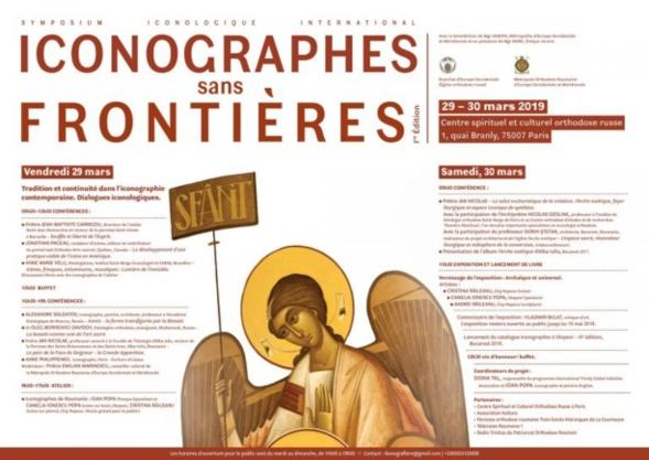 "EXPOSITION et SYMPOSIUM "" ICONOGRAPHES SANS FRONTIÈRES"" (30 MARS - 10 MAI 2019)"