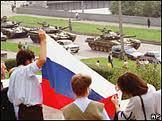 Archiprêtre Alexandre Borissov : Il y a 26 ans, l'échec du putsch communiste en Russie