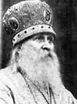 Métropolite BENJAMIN (Fedtchenkov) 1880-1961