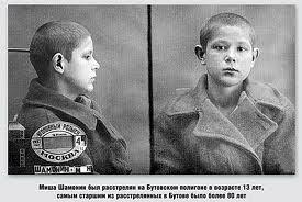 Témoins de Lumière : l'archipel des Solovki et Butovo, Golgothas russes (partie 4)