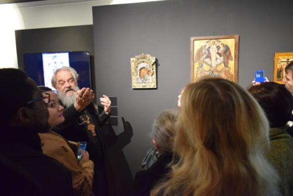 Le Pere Gregoire Kroug: Texte pour le catalogue de l'exposition