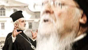 D'où vient la doctrine de la primauté de Phanar dans le monde orthodoxe ?