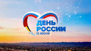 Le père Maxime Politov, secrétaire de l'Administration diocésaine a pris part aux festivités à l'occasion de la fête nationale de la Russie