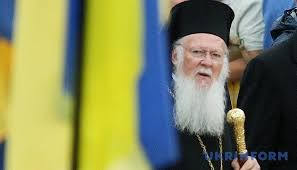 Constantinople a échoué en Ukraine