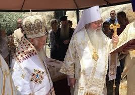 Le Métropolite Tikhon et une délégation de l'OCA ont été invités par le patriarche Bartholomée