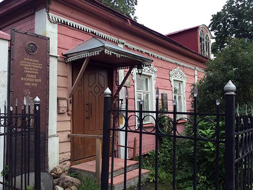 Un monument aux nouveaux-martyrs le père Paul Florensky, la Grande-duchesse Élisabeth et l'archimandrite Kronid est inauguré à Sergiev Possad