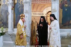 Le 7 septembre 2019, lors de l'AG de l'Archevêché, Mgr Emmanuel concélèbre avec l'archevêque de la nouvelle Eglise d'Ukraine Eustrate Zoryaqui préside l'office