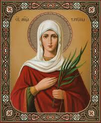 Sainte Tatiana (+226): Elle est l'ange gardien de la gent estudiantine de Russie