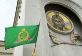 Une décision du Saint Synode de l'Eglise orthodoxe russe et un Communiqué du Bureau de l'Archevêque JEAN