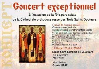 Le 12 février à 20 h 30  à l'occasion de la fête paroissiale de la Cathédrale orthodoxe russe des Trois Saints Docteurs