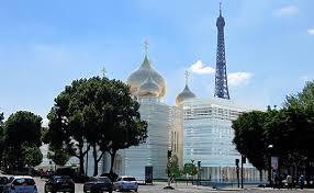 Cathédrale russe de la Sainte-Trinité: horaires des offices en français et en russe