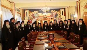 """Le concile de l'Eglise grecque ne discutera pas du """"problème ukrainien"""""""