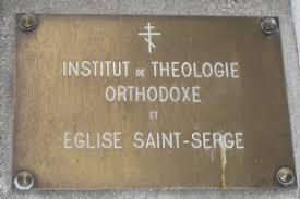 """Mgr Hilarion: """"L'Eglise russe espère  le ravalement complet des bâtiments de l'institut Saint Serge à Paris"""""""