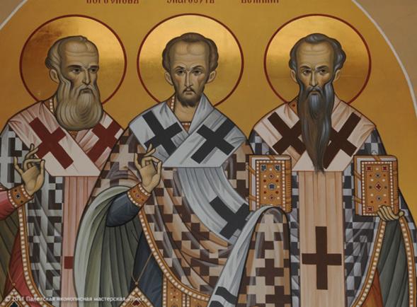 Les Trois Hiérarques ou Trois Saints Docteurs