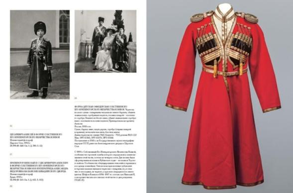 """L'exposition """"Le monde des enfants de la famille de l'empereur Nicolas II"""" s'ouvre au musée """"de Kolomna"""""""