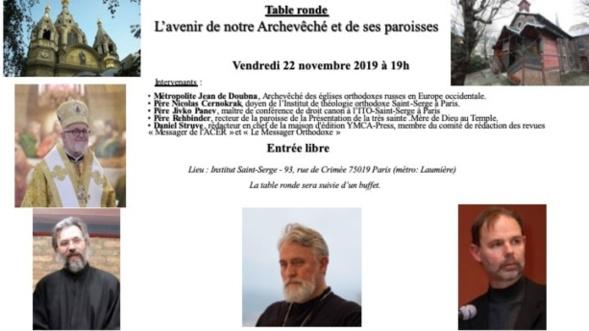 Conférence débat le 22 novembre 2019 à 19h à St.Serge