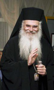 Le hiéromoine Jérôme de Simonos Petras (1871-1957) et l'archimandrite Sophrony Sakharov (1896-1993),ont été canonisés par le Patriarcat œcuménique