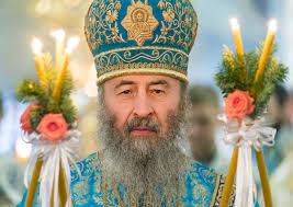 La Cour Suprême de la République d'Ukraine a autorisé à l'Eglise orthodoxed'Ukraine avec le métropoliteOnuphre à sa tête de garder sa dénomination