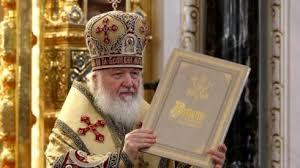 Le patriarche Cyrille appelle le clergé à ne pas faire un spectacle des offices