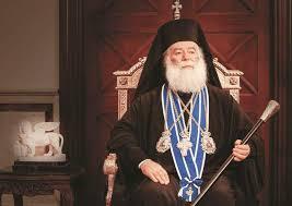 Le Synode de l'Église russe a exprimé sa profonde affliction des actes anti-canoniques du patriarche Théodore d'Alexandrie, entré en communion avec les schismatiques