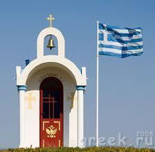 """""""Reuters"""" :  L'Eglise de Grèce face à la crise économique."""