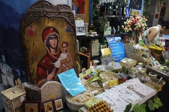 Vente paroissiale de bienfaisance de l'église de Trois Saints Hiérarques  le 26 janvier, de 12.00 à 17.00
