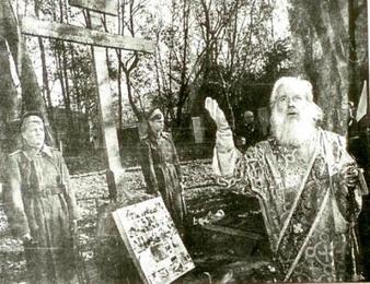 L'archiprêtre Michel Tikhomirov l'ancien aumônier d'un régiment de la Garde et ses collaborateurs, fusillés en 1931