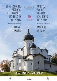 """Exposition """"Les églises de Pskov"""" : 18 mars au 19 avril 2020 au Centre spirituel et culturel orthodoxe russe à Paris"""