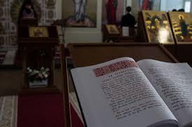 Homélie du 5-ème dimanche du Grand Carême  à la mémoire de Sainte Marie l'Egyptienne