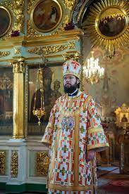 Message pascal de Son Éminence ANTOINE, métropolite de Chersonèse et d'Europe occidentale