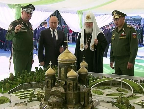 Un appel au Patriarche de Moscou et de toute la Russie Cyrille à propos de la présence d'une image de Joseph Staline dans l'église principale des Forces armées de la Fédération de Russie