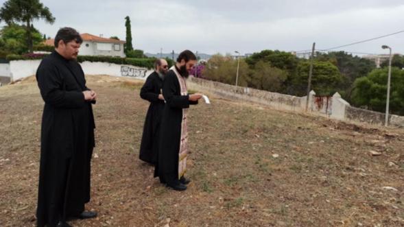 L'exarque du patriarche de Moscou en Europe occidentale a consacré le terrain où sera construit la première église orthodoxe au Portugal.