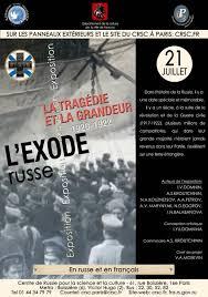 CRSC à Paris 100e anniversaire de « l'Exode russe »