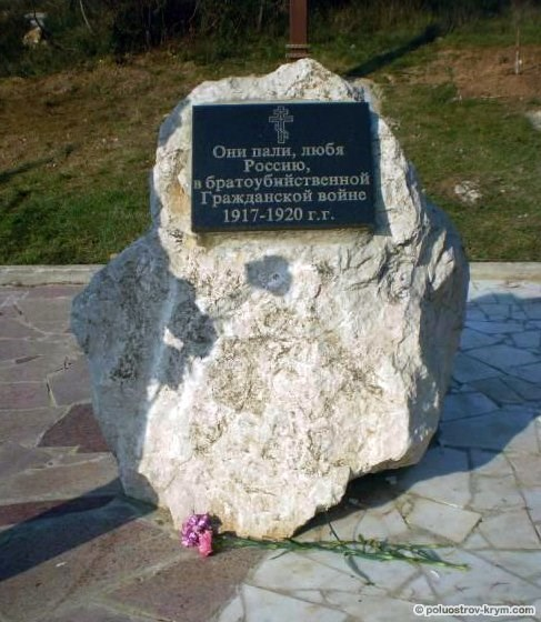 Une Eglise sera construite à Sébastopol en mémoire des victimes de la guerre civile