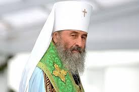 Une déclaration du Métropolite Onuphre de Kiev