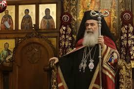 Le patriarche Théophile III de Jérusalem visitera le Phanar