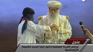 L'évêque Tawadros II désigné nouveau patriarche des Coptes orthodoxes d'Egypte