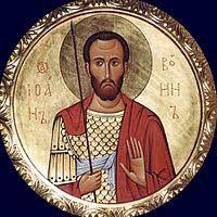 Saint Jean le Guerrier ( IV ème siècle )