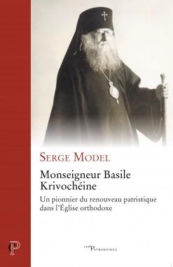 Monseigneur Basile (Krivochéine). Un pionnier du renouveau patristique dans l'Eglise orthodoxe  (éd. du Cerf, 2020).