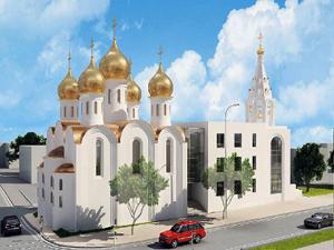 Bientôt, une église orthodoxe, diocèse de Chersonèse à Madrid!!!