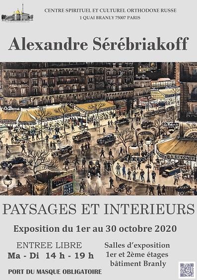 """Exposition """"ALEXANDRE SÉRÉBRIAKOFF. PAYSAGES ET INTÉRIEURS"""" - PROLONGÉE AU 29 NOVEMBRE 2020"""