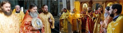 Pèlerinage pour la vénération  du Voile de l'Intercession de la Très -Sainte Mère de Dieu  dans la cathédrale de Chartres