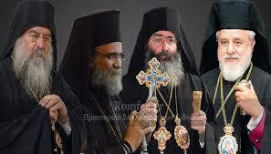 Les hiérarchies de l'Église chypriote demandent de retirer immédiatement la reconnaissance de la nouvelle Eglise d'Ukraine (P.Constantinople)